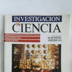 Coleccionismo de Revistas y Periódicos: REVISTA INVESTIGACIÓN Y CIENCIA MÁSCARA PREINCAICA PRÓSTATA OPERACIONES MENTALES. Lote 178997008
