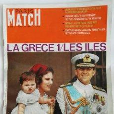 Coleccionismo de Revistas y Periódicos: PARÍS MATCH N° 903 1966 VIETNAM. Lote 179005117
