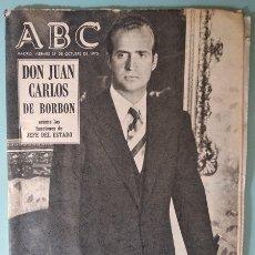 Coleccionismo de Revistas y Periódicos: ABC: DON JUAN CARLOS DE BORBÓN ASUME LAS FUNCIONES DE JEFE DEL ESTADO - 31/10/1975. Lote 41681761