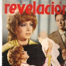 Coleccionismo de Revistas y Periódicos: FOTONOVELA. REVELACIÓN, SERIE CÁRCEL DE MUJERES. Nº 2. EL PECADO MAS HORRENDO. NUEVA FRONTERA(P/B1). Lote 179019530
