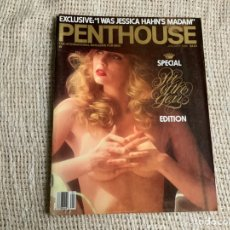 Coleccionismo de Revistas y Periódicos: PENTHOUSE SPECIAL EDITION, JANUARY 1988 MICHAEL JACKSON, STEPHANIE ADAMS, PATTY. POSTER GIGANTE. Lote 179057572