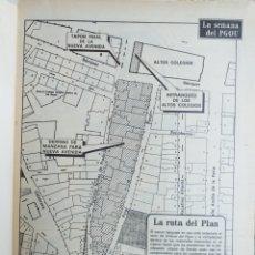 Coleccionismo de Revistas y Periódicos: PGOU SEVILLA ABC 1985 EXPO 92 PRIMEROS PASOS ARTÍCULOS. Lote 179064446