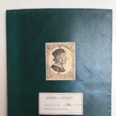 Coleccionismo de Revistas y Periódicos: SEVILLA AL DÍA SERIE DE ARTÍCULOS DE ABC 1978-79. Lote 179066962