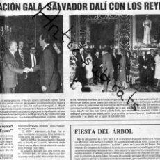 Coleccionismo de Revistas y Periódicos: REVISTA AÑO 1984 JOAN REGLA BASCARA FUNDACIO GALA SALVADOR DALI Y LOS REYES FRANCINE LAMBERT. Lote 179114323