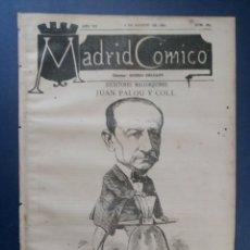 Coleccionismo de Revistas y Periódicos: MADRID CÓMICO - PALMA DE MALLORCA (APUNTES DE VIAJE) 6-AGO-1887 Nº233-AÑO VII- PORTADA : JUAN PALOU. Lote 179121661