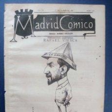 Coleccionismo de Revistas y Periódicos: MADRID CÓMICO - CÁDIZ (APUNTES DE VIAJE) 19-MAR-1887 Nº213 -AÑO VII- PORTADA : RAFAEL VIESCA. Lote 179125006