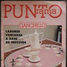 Coleccionismo de Revistas y Periódicos: REVISTA N°8 PUNTO RAMA GANCHILLO. Lote 179133582