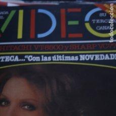 Coleccionismo de Revistas y Periódicos: SARA MONTIEL ORNELLA MUTI 1982. Lote 179156327