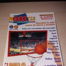 Coleccionismo de Revistas y Periódicos: REVISTA OK PC - NÚMERO 45. Lote 179210211