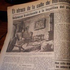Coleccionismo de Revistas y Periódicos: EL ATRACO DE LA CALLE HERMOSILLA DE MADRID - NOTICIA DE SUCESOS DEL AÑO 1953 -. Lote 179233028