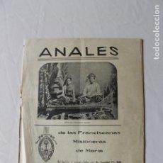 Coleccionismo de Revistas y Periódicos: REVISTA ANALES, DE LAS FRANCISCANAS MISIONERAS DE MARIA, MAYO 1940, PAMPLONA. Lote 179241548