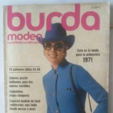 Coleccionismo de Revistas y Periódicos: REVISTA DE COSTURA BURDA MODEN 1 ENERO 1971, CON PATRONES Y ANEXO EN ESPAÑOL.. Lote 179376620