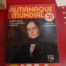 Coleccionismo de Revistas y Periódicos: 1984 ALMANAQUE MUNDIAL 30 AÑOS VENEZUELA. Lote 179521188