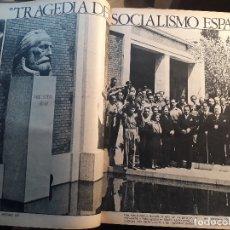 Coleccionismo de Revistas y Periódicos: TRAGEDIA DEL SOCIALISMO ESPAÑOL - MANUEL CANTARERO DEL CASTILLO -AÑO 1971 -4 PAGINAS. Lote 180012843