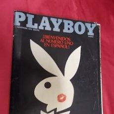 Coleccionismo de Revistas y Periódicos: REVISTA PLAYBOY. Nº 1. NOVIEMBRE 1978. EDICION ESPAÑOLA. CON POSTER. Lote 180013342