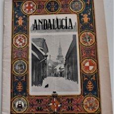 Coleccionismo de Revistas y Periódicos: ANDALUCÍA REVISTA ILUSTRADA MENSUAL ÓRGANO CENTRO ANDALUZ DE BARCELONA Nº 9 - JULIO 1932. Lote 180022165