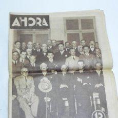 Coleccionismo de Revistas y Periódicos: REVISTA AHORA, REPUBLICA 30 DE ABRIL DE 1931, . Lote 180096385