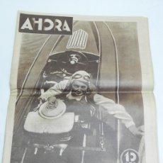 Coleccionismo de Revistas y Periódicos: REVISTA AHORA, REPUBLICA 29 DE ABRIL DE 1931, INFORMACION POLITICA, 32 PAGINAS, MIDE 38 X 27 CMS.. Lote 180096692