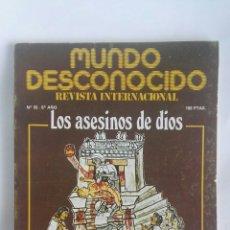 Coleccionismo de Revistas y Periódicos: REVISTA MUNDO DESCONOCIDO N° 55 COMO USAR EL PÉNDULO. Lote 180143042