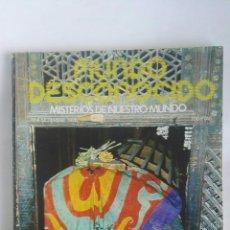 Coleccionismo de Revistas y Periódicos: REVISTA MUNDO DESCONOCIDO N° 4 EXTRATERRESTRES JESÚS STONEHENGE. Lote 180143731