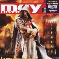 Coleccionismo de Revistas y Periódicos: MUY HISTORIA N. 61 MARZO 2015 - EN PORTADA: LA EPOPEYA DE LOS TEMPLARIOS (NUEVA). Lote 180220347