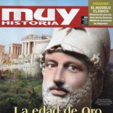 Coleccionismo de Revistas y Periódicos: MUY HISTORIA N. 60 FEBRERO 2015 - EN PORTADA: LA EDAD DE ORO DE ATENAS (NUEVA). Lote 180220506
