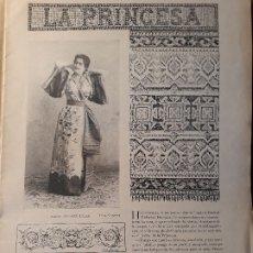 Coleccionismo de Revistas y Periódicos: TEATRO DE LA PRINCESA Y TEATRO LARA - TEMPORADA TEATRAL 1897-98 - HOJA. Lote 180244747