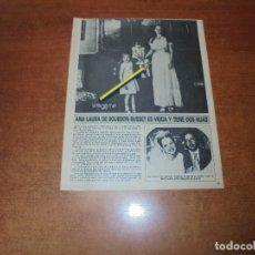 Coleccionismo de Revistas y Periódicos: CLIPPING 1986: ANA LAURA DE BOURBON. UN BEBÉ NACIÓ EN UN AVIÓN DE IBERIA SOBRE MÁLAGA. . Lote 180400131