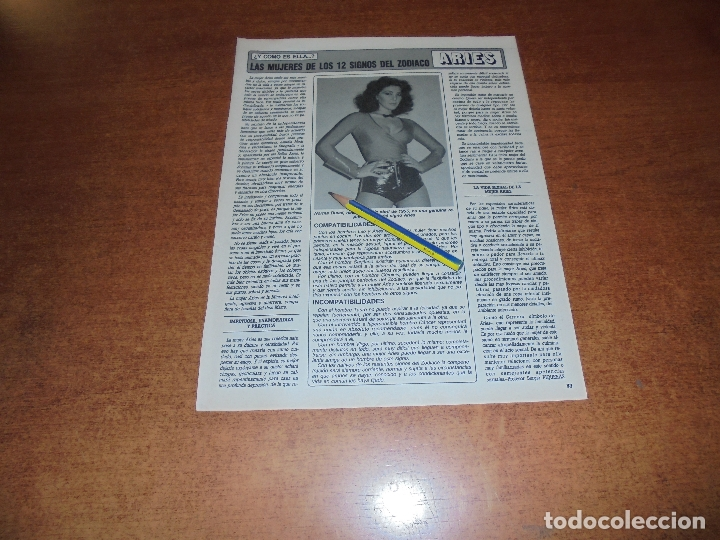 CLIPPING 1986: NORMA DUVAL. TROFEOS VII CARRERA POPULAR IBERIA. (Coleccionismo - Revistas y Periódicos Modernos (a partir de 1.940) - Otros)