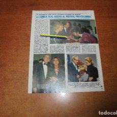 Coleccionismo de Revistas y Periódicos: CLIPPING 1986: CAMILO SESTO. PALOMA SAN BASILIO. RAPHAEL. SARA MONTIEL. MASSIEL. ENRIQUE TIERNO.. Lote 180430017