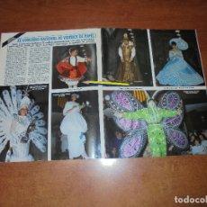 Coleccionismo de Revistas y Periódicos: CLIPPING 1986: XX CONCURSO VESTIDOS DE PAPEL. MIGUEL BOSÉ. PRINCESA ANA. LIBERTAD LEBLANC.. Lote 180430393