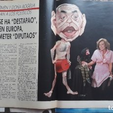 Coleccionismo de Revistas y Periódicos: MARI CARRMEN MARY CARMEN Y SUS MUÑECOS DOÑA ROGELIA. Lote 278639568