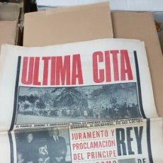 Coleccionismo de Revistas y Periódicos: PERIÓDICO PUEDO 21 NOVIEMBRE 1975 ULTIMA CITA Y PROCLAMACION TEY DE ESPAÑA. Lote 180858460