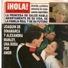 Coleccionismo de Revistas y Periódicos: HOLA. Nº 2677. LA PRINCESA DE GALES. JOAQUIN DE DINAMARCA Y ALEXANDRA MANLEY. (P/B78). Lote 180872487