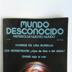 Coleccionismo de Revistas y Periódicos: REVISTA MUNDO DESCONOCIDO N° 25 OVNIS. Lote 180979397