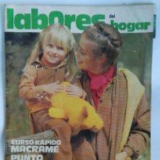 Coleccionismo de Revistas y Periódicos: LABORES DEL HOGAR CURSO RÁPIDO MACRAMÉ 1979. Lote 181090957