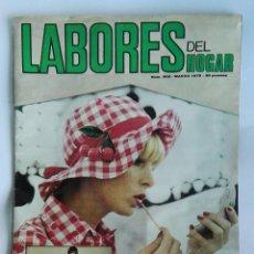 Coleccionismo de Revistas y Periódicos: LABORES DEL HOGAR N° 202 PRIMAVERA 1975. Lote 181091663
