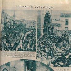 Coleccionismo de Revistas y Periódicos: AÑO 1933 SEMANA SANTA SEVILLA VIRGEN DE LA HINIESTA QUEMA IGLESIA INSURRECCION CIRCULO LABRADORES . Lote 181215791