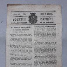 Coleccionismo de Revistas y Periódicos: BOLETÍN OFICIAL DE LA PROVINCIA DE LA CORUÑA. LUNES 13 DE ABRIL DE 1840.. Lote 181398272