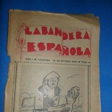 Coleccionismo de Revistas y Periódicos: LA BANDERA ESPAÑOLA, SEMANARIO TRADICIONALISTA, CÓRDOBA, 10 SEPTIEMBRE, 1933, NÚMERO 14. Lote 181492142