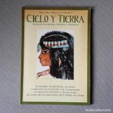 Coleccionismo de Revistas y Periódicos: CIELO Y TIERRA NÚM. 15. Lote 181519401