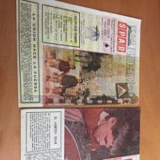 Coleccionismo de Revistas y Periódicos: FAMILIA SPAR LOTE DE 7 REVISTAS. Lote 181601815