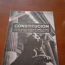 Coleccionismo de Revistas y Periódicos: SUPLEMENTO DEL DIARIO INFORMACION CON EL TEXTO DE LA CONSTITUCION. Lote 182168848