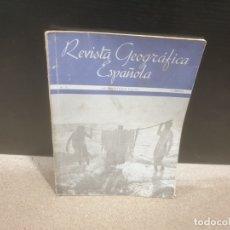 Coleccionismo de Revistas y Periódicos: REVISTAS...REVISTA GEOGRAFICA ESPAÑOLA..NUMERO 12.......... Lote 182199823