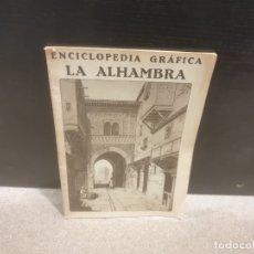 Coleccionismo de Revistas y Periódicos: ENCICLOPEDIA GRAFICA.....LA ALHAMBRA........1930.... Lote 182201093