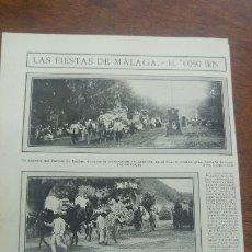 Coleccionismo de Revistas y Periódicos: FIESTAS DEL MALAGA EL COSO IRIS HOJA REVISTA 1912. Lote 182502652