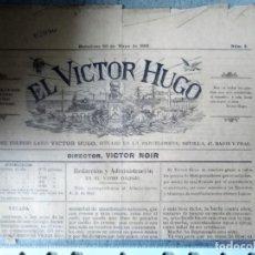 Coleccionismo de Revistas y Periódicos: PERIODICO EL VICTOR HUGO 1888 BARCELONA N 3. Lote 182515656