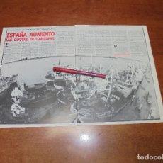 Coleccionismo de Revistas y Periódicos: RETAL 1988: PESCA AUMENTO CUOTA CAPTURAS DE ESPAÑA EN AGUAS COMUNITARIAS.. Lote 182547507
