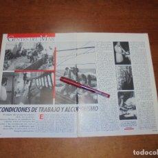 Coleccionismo de Revistas y Periódicos: RETAL 1988: GENTES DEL MAR. RELACIÓN ENTRE CONDICIONES DE TRABAJO Y ALCOHOLISMO. MONTERO-LLERANDI. Lote 182548516