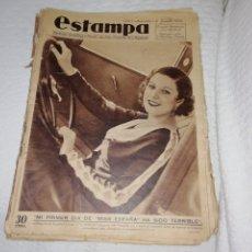 Coleccionismo de Revistas y Periódicos: REVISTA ESTAMPA NÚMERO 334 AÑO 1934.. Lote 182672115